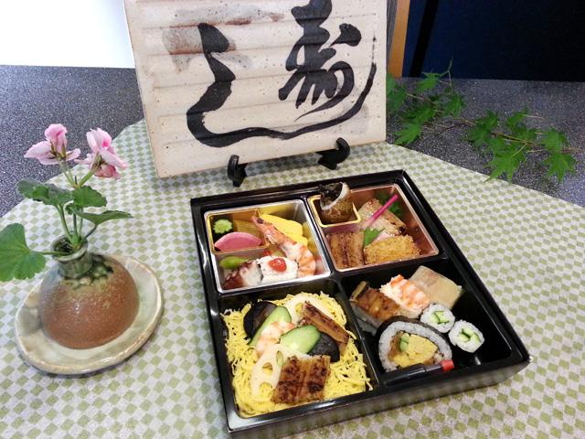 夏場のお弁当[バラチラシ篇]